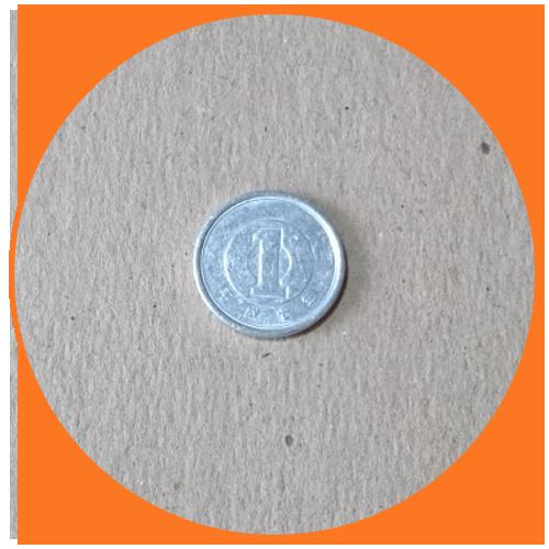 1円玉の直径 ナノとは? 株式会社MARUKA