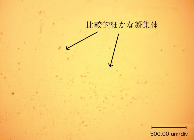 窒化ホウ素ナノレベル分散スラリー 分散状態を示す顕微鏡写真