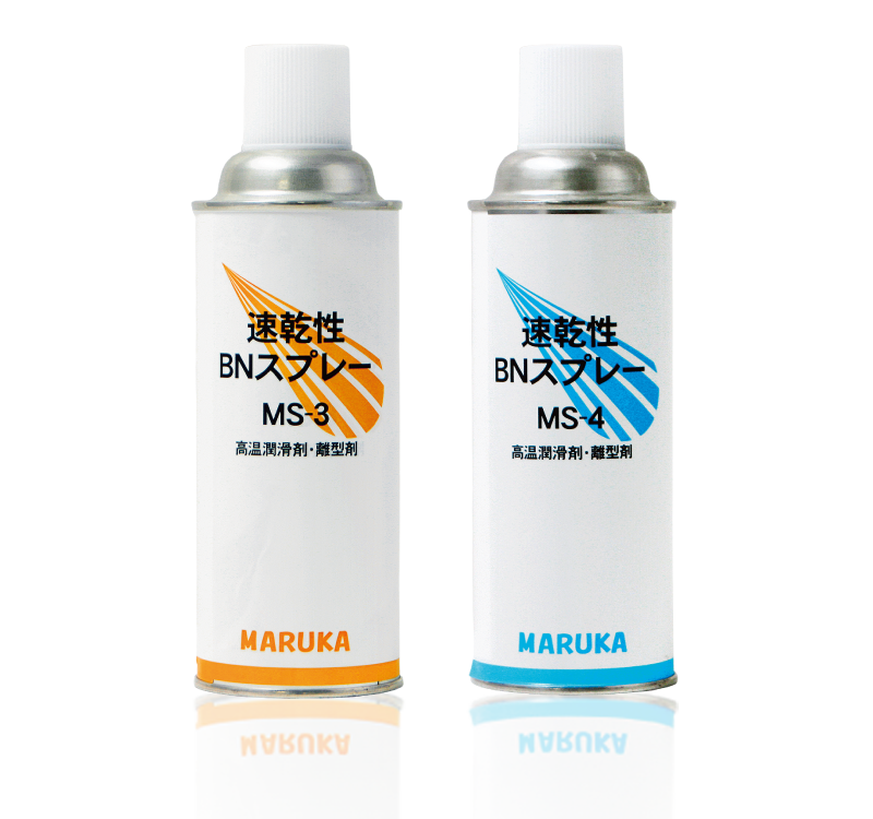 速乾性 BNスプレー -高温潤滑剤・離型剤-